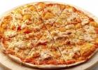 Пицца с семгой